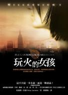 Flickan som lekte med elden - Taiwanese Movie Poster (xs thumbnail)