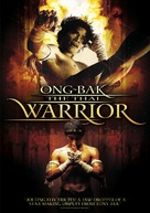 Ong-bak - Movie Cover (xs thumbnail)