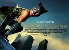 Catwoman - Russian Movie Poster (xs thumbnail)