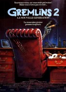 Gremlins 2: The New Batch - French Movie Poster (xs thumbnail)