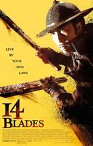 Gam yee wai - Movie Poster (xs thumbnail)