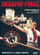 The Shooter - Brazilian DVD movie cover (xs thumbnail)