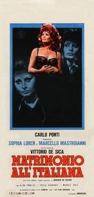 Matrimonio all'italiana - Italian Movie Poster (xs thumbnail)