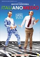 Italiano medio - Italian Movie Poster (xs thumbnail)
