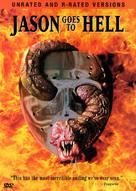 Jason Goes to Hell: The Final Friday - DVD movie cover (xs thumbnail)