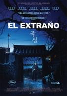 Gokseong - Spanish Movie Poster (xs thumbnail)