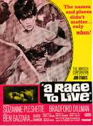 A Rage to Live - British Movie Poster (xs thumbnail)