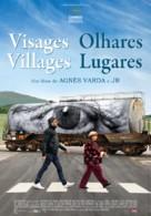 Visages, villages - Portuguese Movie Poster (xs thumbnail)