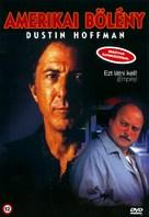 American Buffalo - Hungarian Movie Cover (xs thumbnail)