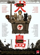 Isle of Dogs - French Movie Poster (xs thumbnail)