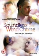 Soundless Wind Chime - British DVD cover (xs thumbnail)