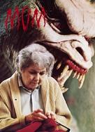 Mom - DVD cover (xs thumbnail)