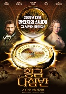 The Golden Compass - South Korean Movie Poster (xs thumbnail)