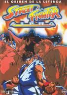 Street Fighter Zero - Spanish DVD cover (xs thumbnail)