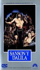 Samson and Delilah - Spanish Movie Cover (xs thumbnail)