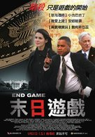 End Game - Taiwanese Movie Poster (xs thumbnail)