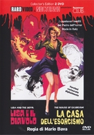 The House of Exorcism - Italian DVD cover (xs thumbnail)