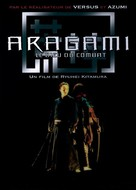 Aragami - French DVD movie cover (xs thumbnail)
