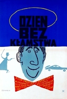 Amèdèe - Polish Movie Poster (xs thumbnail)