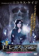 """""""The Dresden Files"""" - Japanese Movie Cover (xs thumbnail)"""