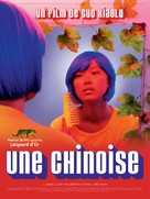 She, a Chinese - French Movie Poster (xs thumbnail)