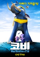 Khan Kluay 2 - South Korean Movie Poster (xs thumbnail)