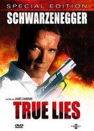 True Lies - German DVD cover (xs thumbnail)