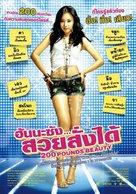 Minyeo-neun goerowo - Thai poster (xs thumbnail)