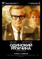 A Single Man - Russian Advance movie poster (xs thumbnail)