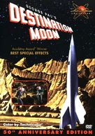 Destination Moon - DVD cover (xs thumbnail)