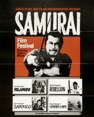 Tsubaki Sanjûrô - Combo movie poster (xs thumbnail)