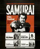 Tsubaki Sanjûrô - Combo poster (xs thumbnail)