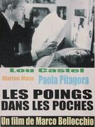 I pugni in tasca - French Movie Poster (xs thumbnail)