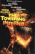 The Towering Inferno - Movie Cover (xs thumbnail)