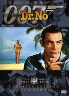 Dr. No - Movie Cover (xs thumbnail)