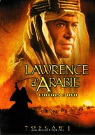 Lawrence of Arabia - French DVD movie cover (xs thumbnail)