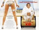 The Heartbreak Kid - British Theatrical movie poster (xs thumbnail)
