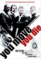 You Move You Die - DVD movie cover (xs thumbnail)