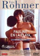 Pauline à la plage - Spanish DVD cover (xs thumbnail)