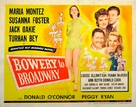 Bowery to Broadway - Movie Poster (xs thumbnail)