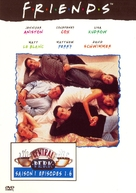 """Friends"" - French DVD cover (xs thumbnail)"