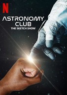 """Astronomy Club"" - Video on demand movie cover (xs thumbnail)"