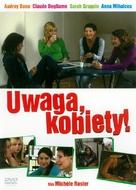 Ah! La libido - Polish Movie Cover (xs thumbnail)