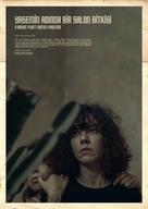 A House Plant Named Yasemin - Turkish Movie Poster (xs thumbnail)