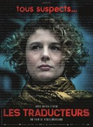 Les traducteurs - French Movie Poster (xs thumbnail)