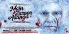 Main Zaroor Aaunga - Indian Movie Poster (xs thumbnail)