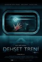 Howl - Turkish Movie Poster (xs thumbnail)