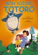 Tonari no Totoro - French Movie Poster (xs thumbnail)