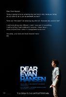 Dear Evan Hansen - Finnish Movie Poster (xs thumbnail)