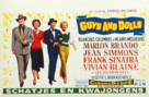Guys and Dolls - Belgian Movie Poster (xs thumbnail)